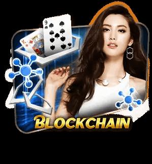 gameEntry Blockchain