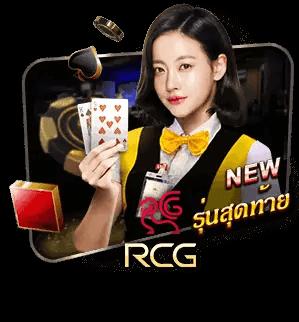 gameEntry rcg
